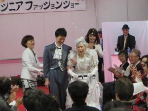 会長賞「憧れの花嫁衣装」峰林荘